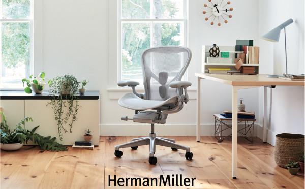 Pracujte z domova s Herman Miller